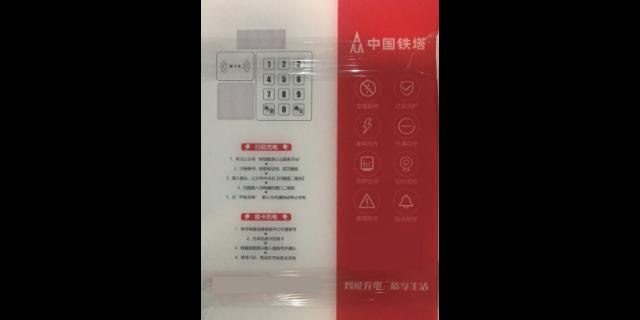 陕西模具亚克力丝印「上海怡枫印刷∏器材供应」