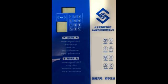 福建彩色亞克力絲印刮刀「上海怡楓印刷器材供應」