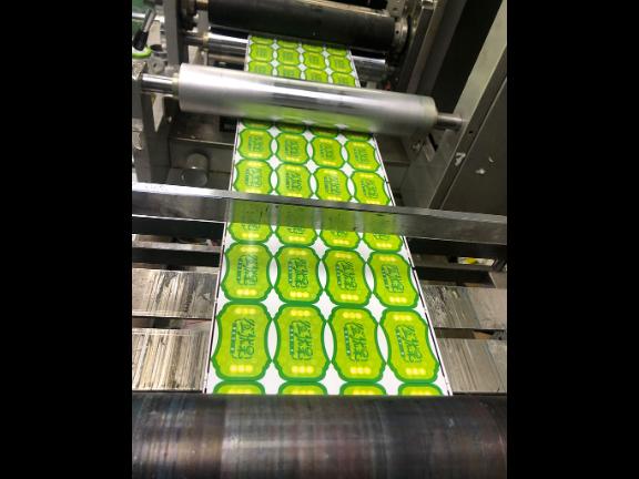 金山區標簽印刷設備 歡迎咨詢「上海宇冠印刷包裝材料供應」