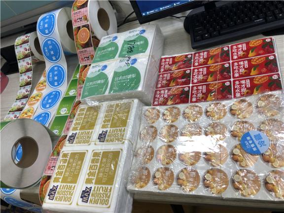 徐匯區筆記本貼紙多少錢 值得信賴「上海宇冠印刷包裝材料供應」