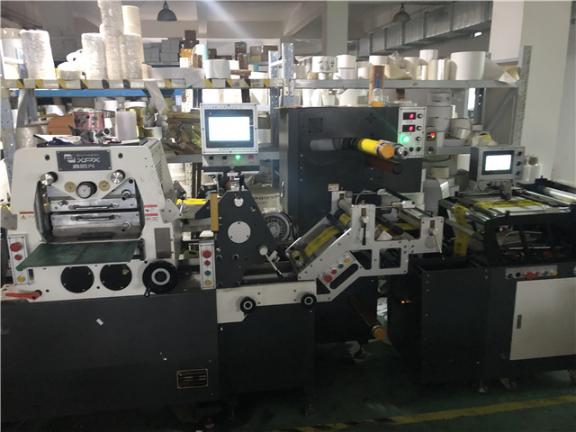 宝山区透明不干胶条码 服务为先「上海宇冠印刷包装材料供应」