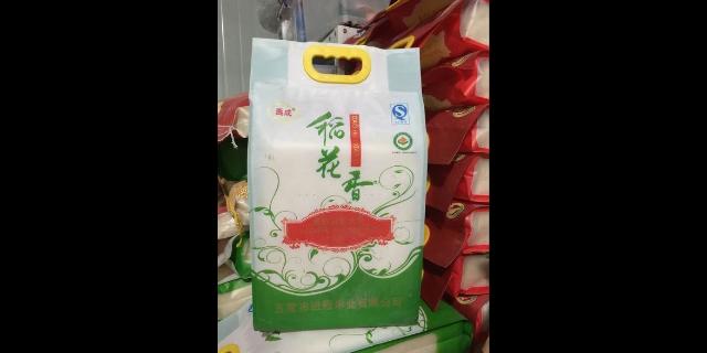 普陀區臘肉產品配送市場「勇滬供」