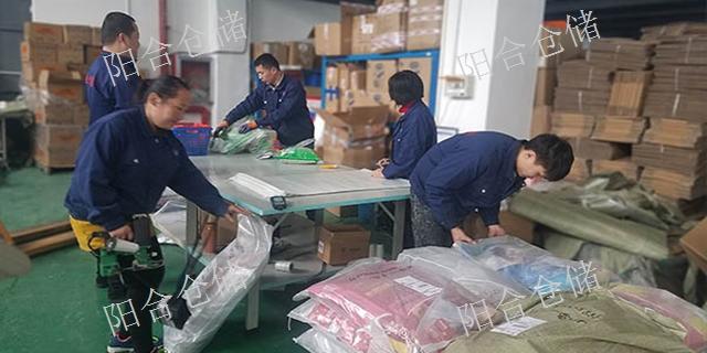 天津短期電商倉儲管理 服務為先 上海陽合供應鏈供應