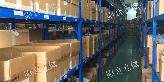 杭州長期電商B2C報價 服務為先 上海陽合供應鏈供應