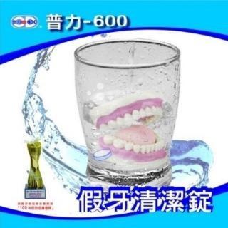 南京含氯消毒片报价 欢迎咨询「上海永豪生物医疗科技供应」