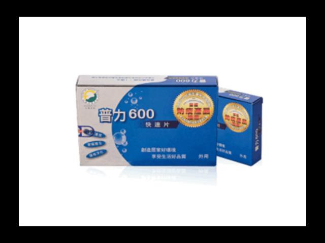 珠海普力600加盟多少錢 來電咨詢「上海永豪生物醫療科技供應」