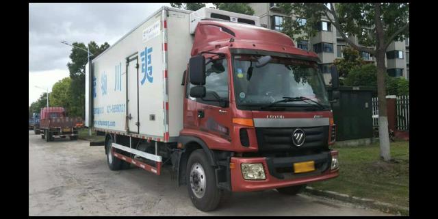 常州冷鮮肉冷藏運輸服務 歡迎來電「上海夷川物流供應」