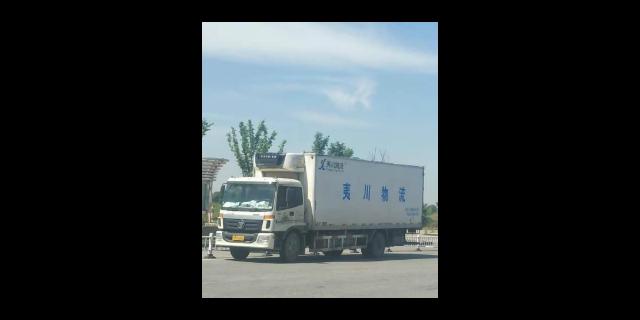 杭州肉食冷藏运输 诚信为本 上海夷川物流供应