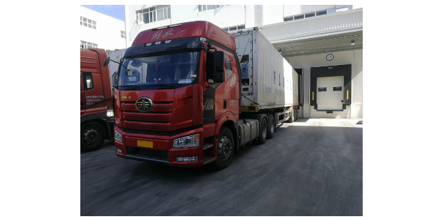 南通市区冷藏运输公司 欢迎咨询「上海夷川物流供应」