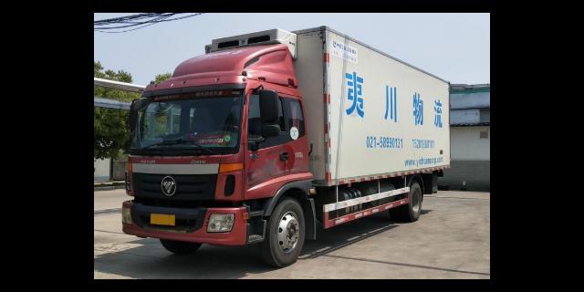苏州市区冷藏运输服务 真诚推荐 上海夷川物流供应