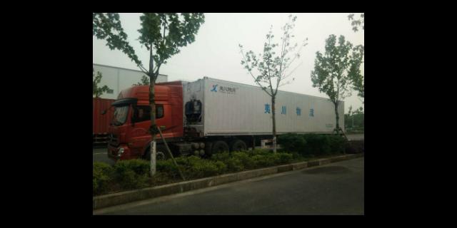 苏州肉类冷藏运输服务费用 欢迎咨询 上海夷川物流供应