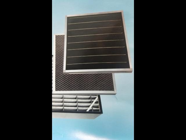 上海筒式活性炭空气过滤器费用 上海亿惠金属制品供应