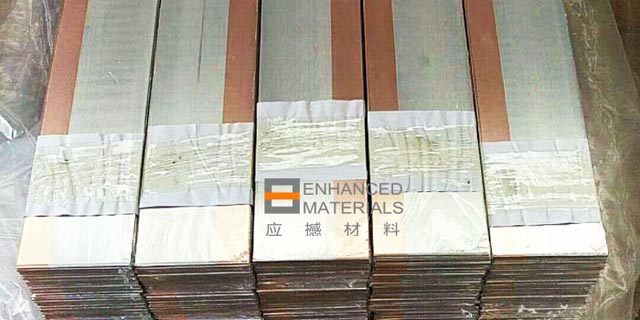 冶金结合铜铝复合极柱材料厂家 创新服务「上海应撼材料供应」