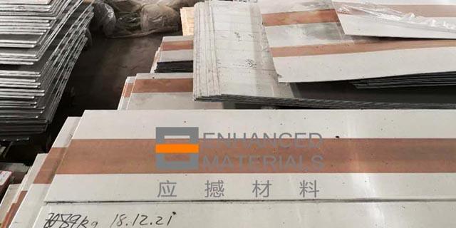 惠州冶金结合铜铝复合锂电池集电体厂家 和谐共赢「上海应撼材料供应」