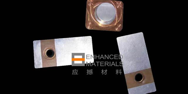 江苏RFID铜铝箔供应商 创新服务「上海应撼材料供应」