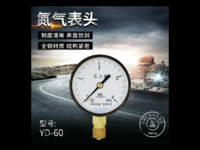 杭州減壓器廠家推薦「上海益申供應」