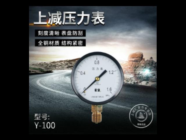 无锡525Q44-73空气减压器价格「上海益申供应」