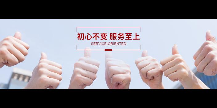 上海什么是高/低压电器制造值得推荐「上海扬名电器有限公司」