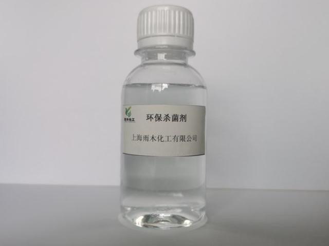 工業滅菌劑廠家 真誠推薦「上海雨木化工供應」