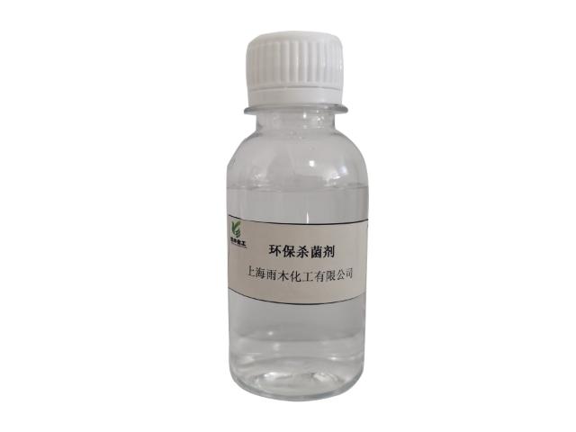 山东广谱性灭菌剂 欢迎来电 上海雨木化工供应