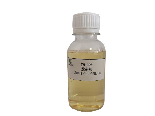 辽宁耐盐型发泡剂 来电咨询 上海雨木化工供应