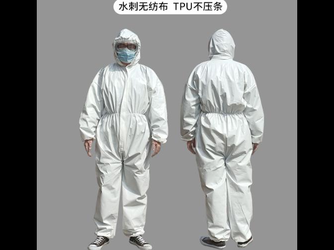 山东特价一次性防护服哪家好,一次性防护服