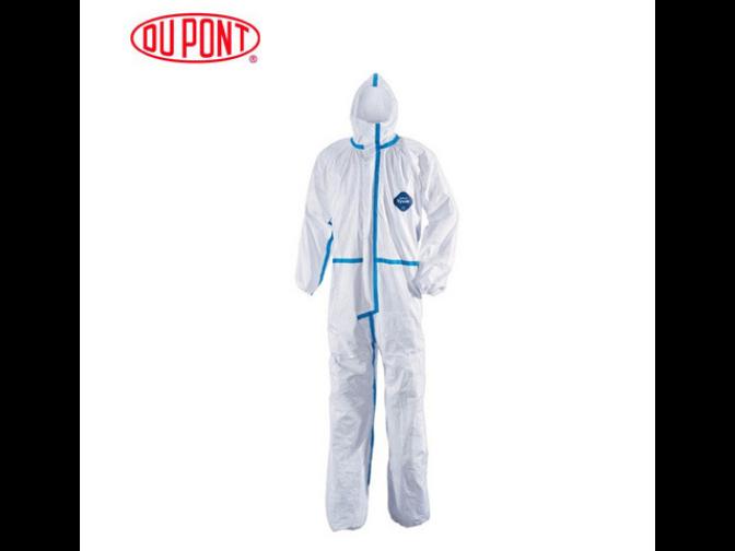 天津热销一次性防护服高品质选择,一次性防护服