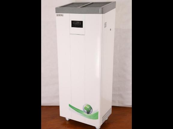 重庆小型空气净化器 来电咨询 上海永健仪器设备供应