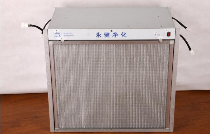云南电子空气净化装置 上海永健仪器设备供应