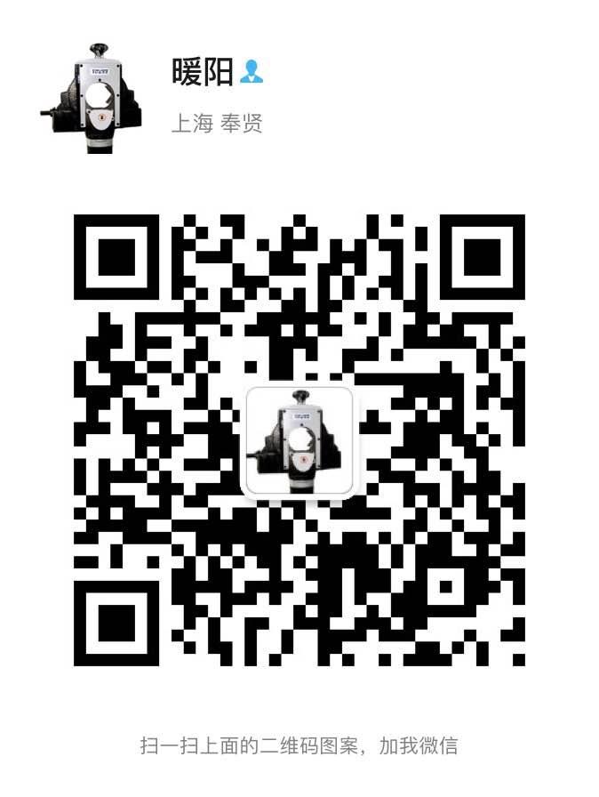 上海油威液压成套设备有限公司