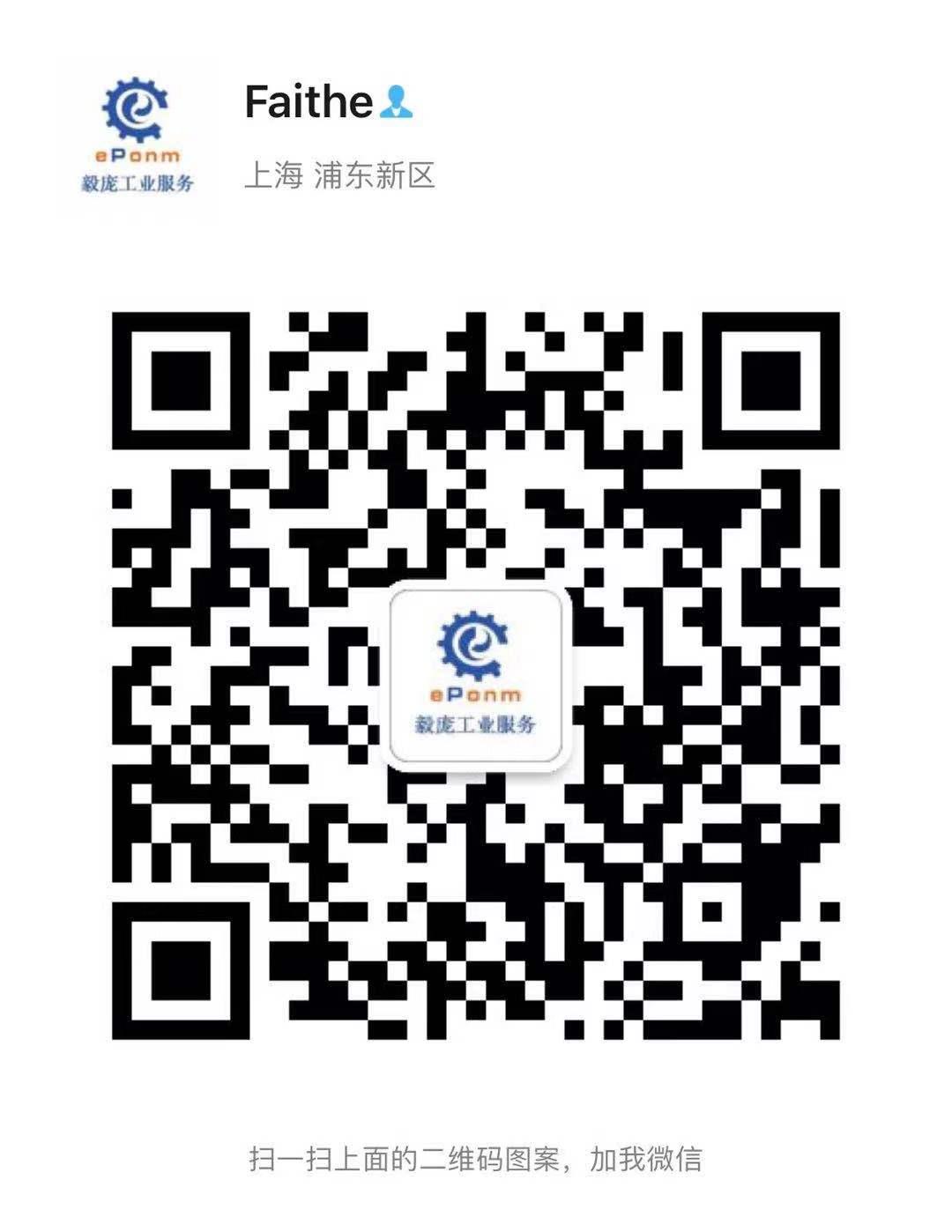 上海毅庞工业服务有限公司