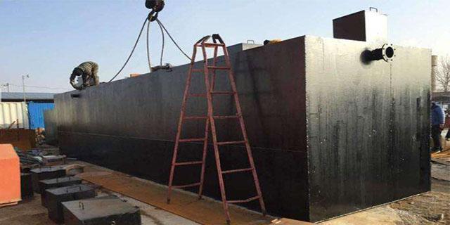黑龙江一体化污水处理设备工艺
