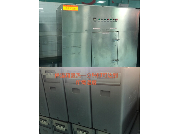浙江中央厨房团体配送公司价格 来电咨询「上海喻琪餐饮管理供应」