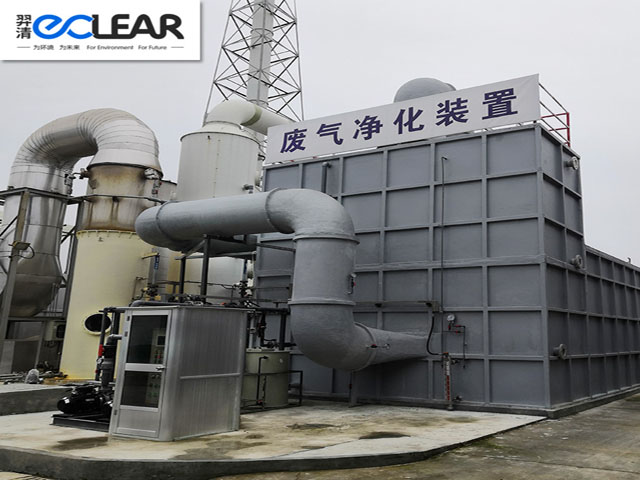 青海精细化工生物滤池生产厂家