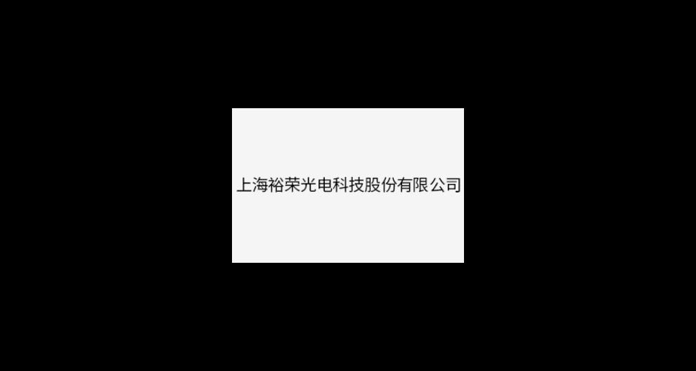 松江区阻燃电线厂家电话 值得信赖 上海裕荣