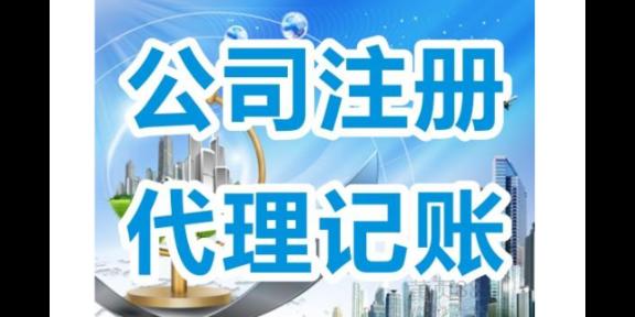 松江培训公司注册