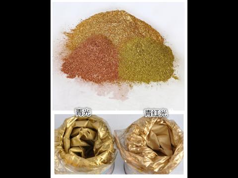 无锡专业售卖水性铜金粉 创新服务 上海颜申化工供应