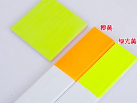 無錫定購熒光顏料 誠信為本 上海顏申化工供應