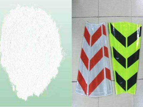 江苏哪里生产红色反光粉 客户至上 上海颜申化工供应