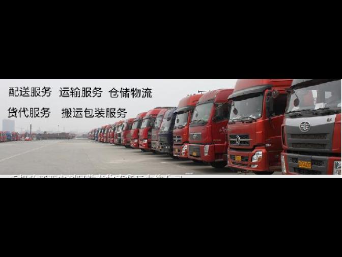 上海至长沙货物运输代理「上海益双物流供应」