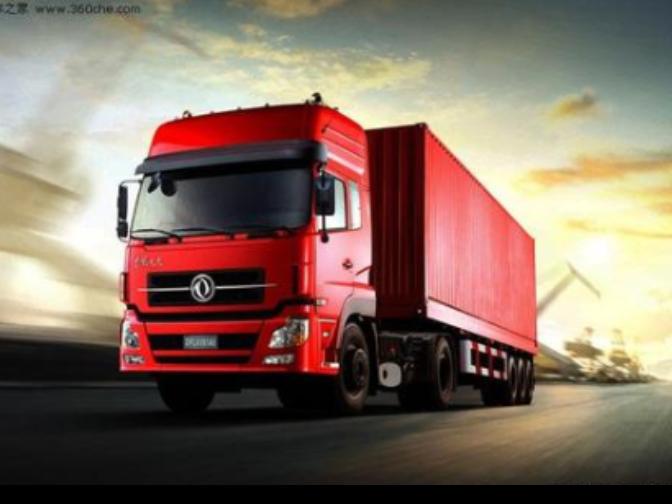 上海至贵州物品托运 上海益双物流供应