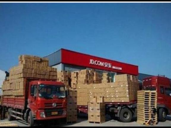物流托运行李报价 上海益双物流供应