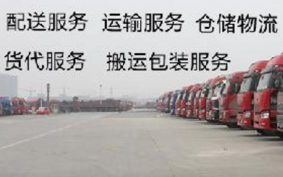 上海至西安大件运输系统 上海益双物流供应