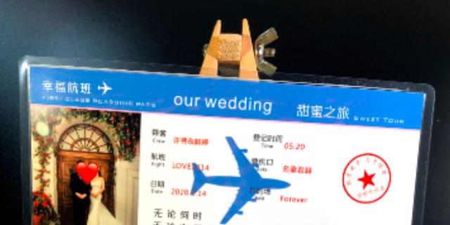 集团旅游火车票服务价格 抱诚守真「上海玉泰航空票务服务供应」