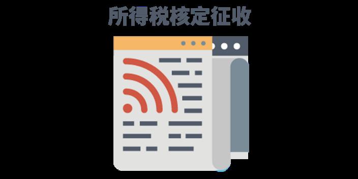 上海变更公司注册资本