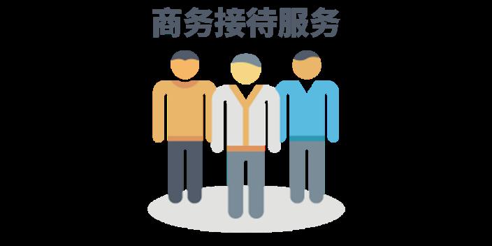 奉贤区办公司注册资金