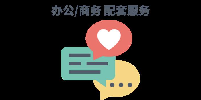 上海法律咨詢公司注冊