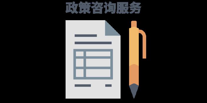 奉賢區品質公司注冊財務每月申報