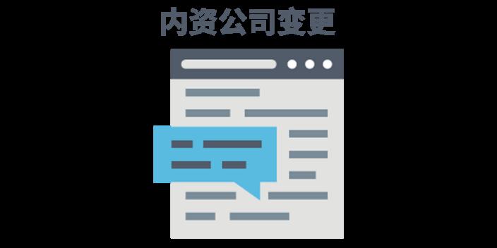 奉賢區有限責任公司注冊資金,公司注冊