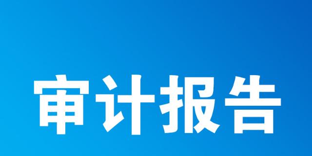 黄浦区股权变更注册公司流程,公司